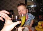 Выпьем за любовь!