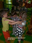 Танцуют вместе!