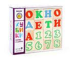 Кубики Алфавит с цифрами русский (20 штук)
