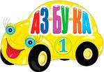 """Детский развивающий центр """"АЗ-БУ-КА"""""""