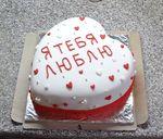 Пеку на заказ торты и кексы