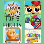 ТОП 5 iOS приложений для самых маленьких или чем занять ребенка в дороге?