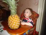 даня и ананас