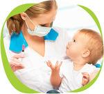 Вакцинация против пневмококковой инфекции скидка 20%