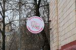 """Центе культуры """"Хорошевский"""" анонсировал открытие киноклуба для всей семьи"""