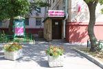 Творческие и спортивные секции Центра культуры «Хорошевский» ждут ребят и взрослых