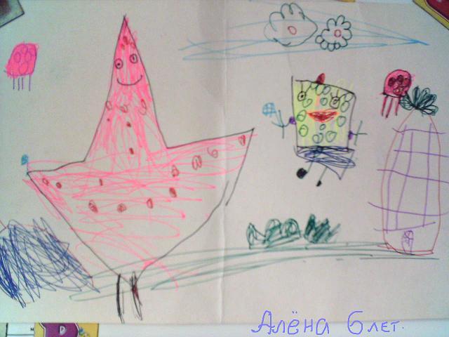 """"""",""""pictures.detstvo.ru"""