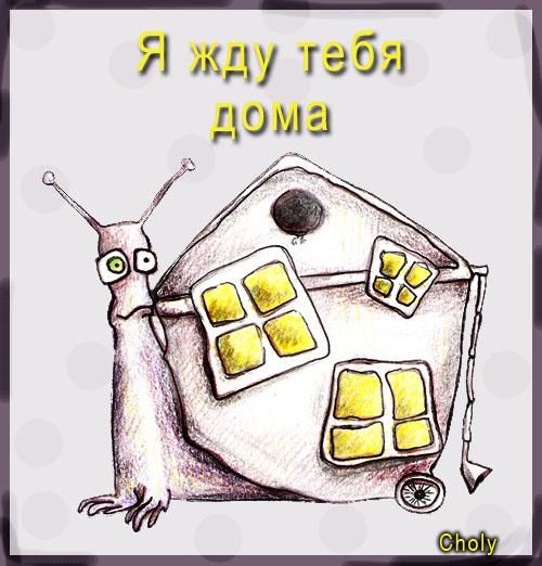 http://statica2.detstvo.ru/picture/original/2008/03/08/c385df78ca93d35435fe0076332eb0a9.jpg