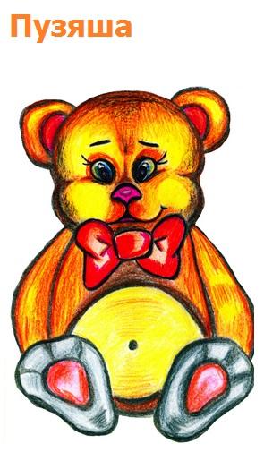 Медвежонок Пузяша из книги Истории Дремучего леса